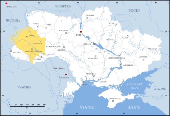 Ukraine-Halychyna