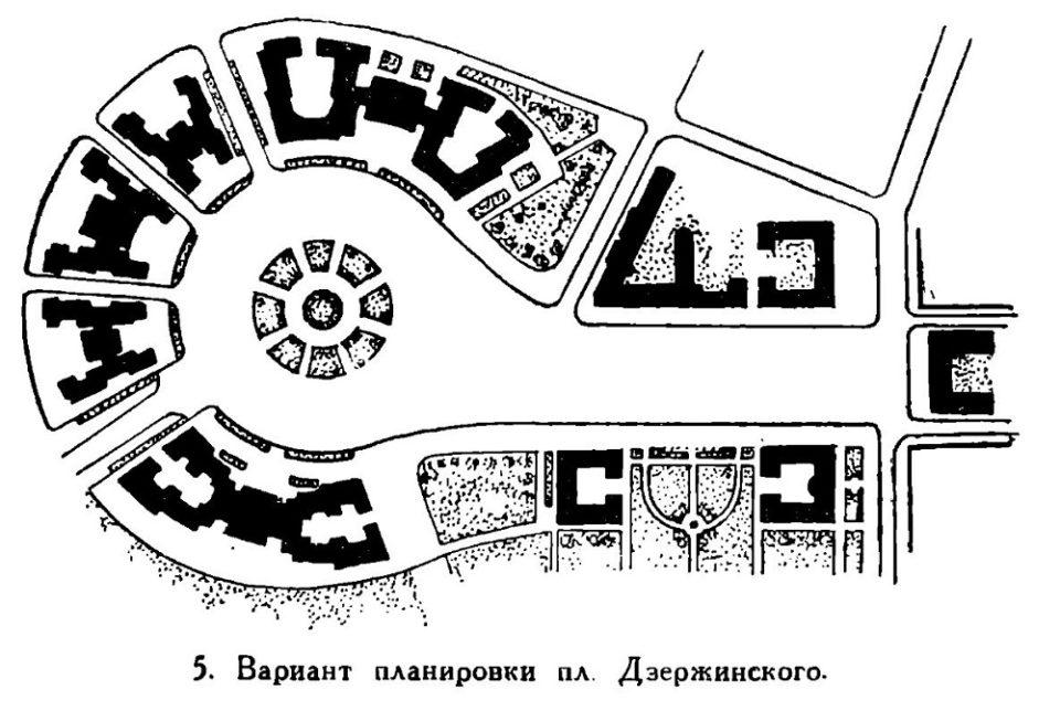 Ris.14